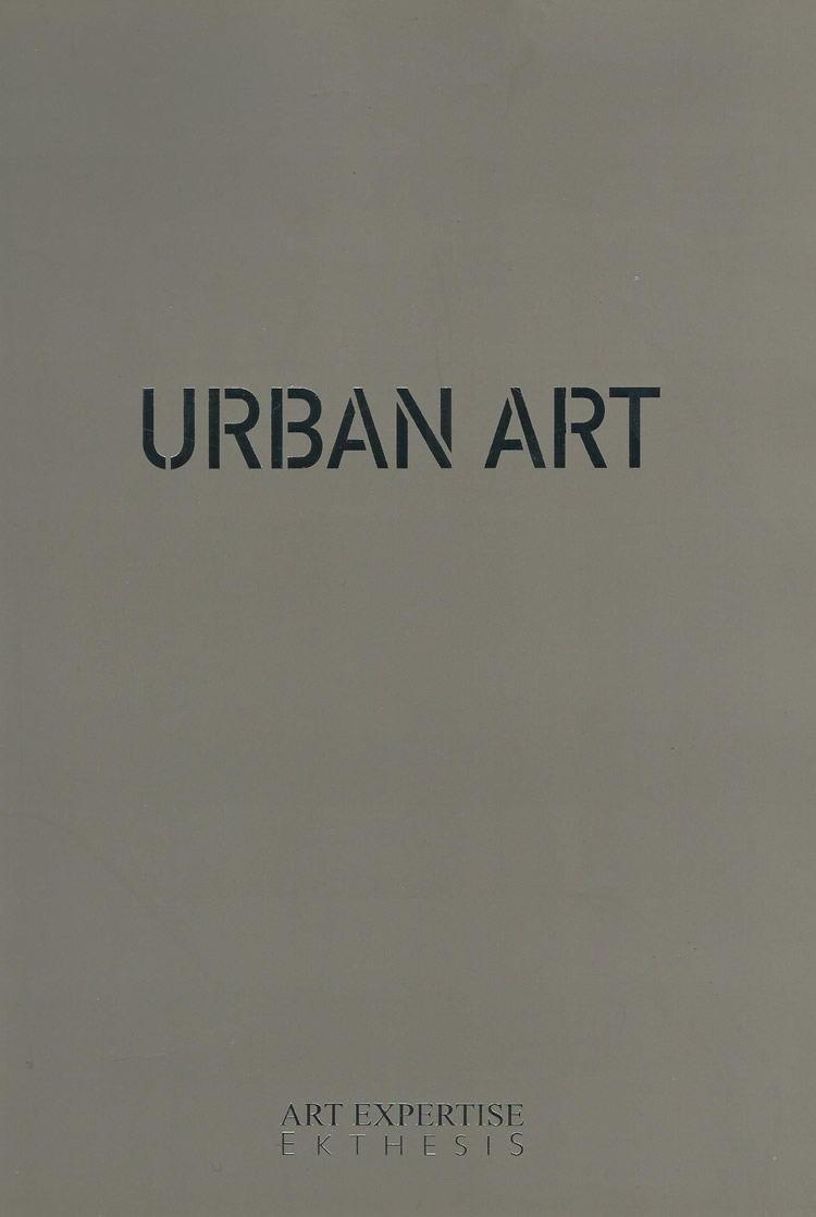URBAN ART I - ART EXPERTISE