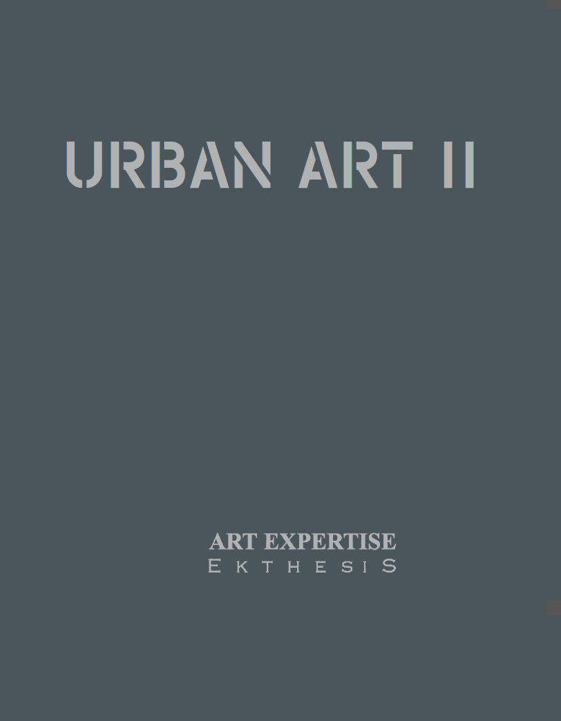 URBAN ART II - ART EXPERTISE